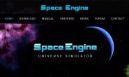 太空引擎,让你探索宇宙中的任何星球!